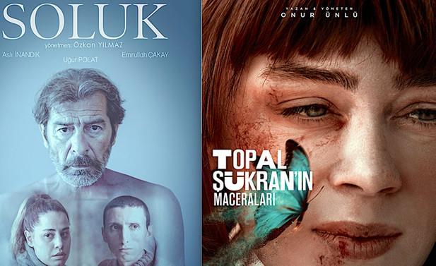 39. İstanbul Film Festivali'nin yarışmaları 17-28 Temmuz'da