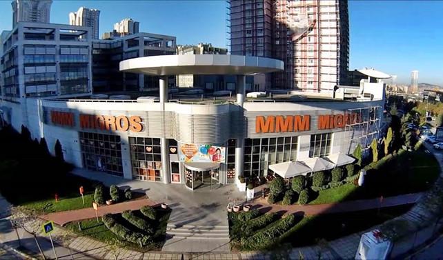 Migros'un 2. çeyrek satışları yıllık yüzde 20,2 arttı
