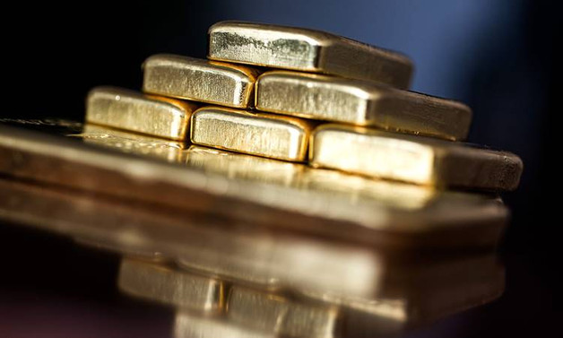 Altının kilogramı 454 bin 50 liraya geriledi