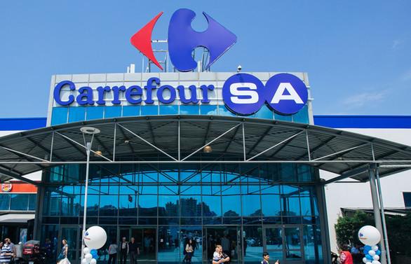 Carrefour, markalı ürün yelpazesine bebek bezini de ekledi