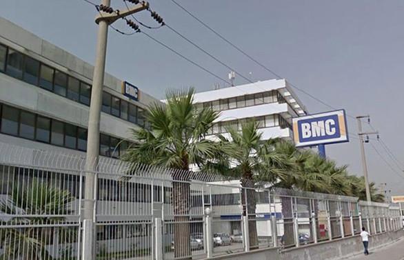 BMC'de bir haftalık 'korona' tatili ilan edildi