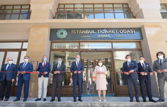 Ticaret Bakanı Pekcan'dan İTO'ya ziyaret