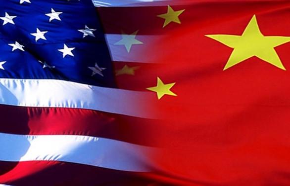 ABD yaptırımları Çin'in Hong Kong duruşunu değiştirmeyecek