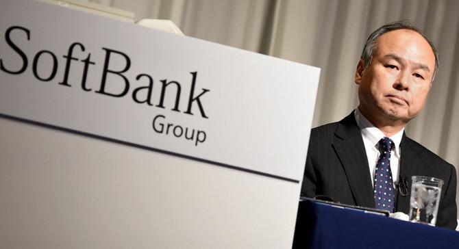 Softbank, ARM'yi 40 milyar dolara devrediyor