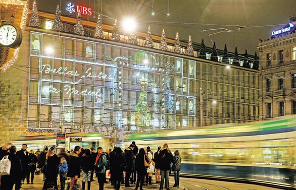 İsviçre'nin iki dev bankasından birleşme sinyali