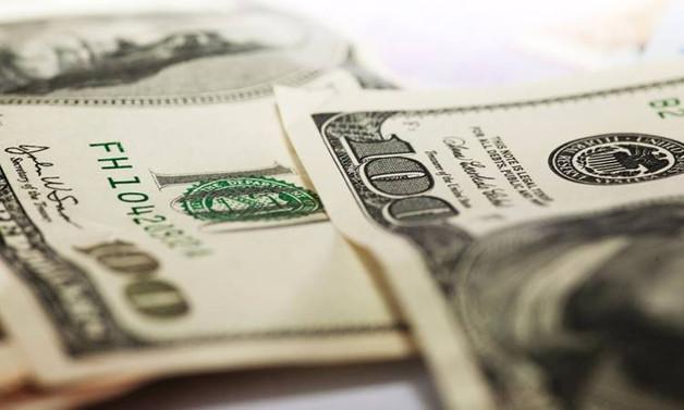 Dolar 7,70'in altını gördü