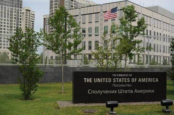 Ukrayna, ABD büyükelçiliği çalışanının ölümünü soruşturuyor