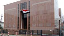 Mısır'dan IKBY'ye 'uzlaşı' çağrısı