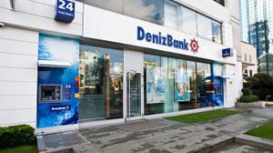 Denizbank'ın kârı yüzde 4.4 azaldı