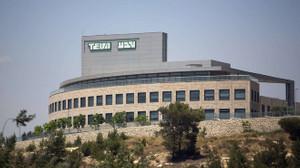 İsrailli Teva 7 bin kişiyi işten çıkaracak