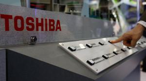 Toshiba 'jeotermal'de Zorlu ile anlaştı