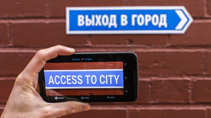 Kullanışlı dört Google Translate özelliği
