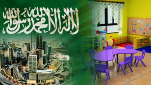 Suudi Arabistan için eğitsel ekipmanlar ve mobilyalar isteniyor