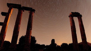 Afrodisyas, UNESCO Dünya Miras Listesi'nde