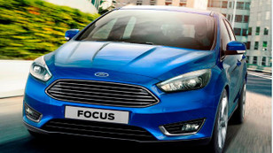 Ford'dan bayram öncesi sıfır faiz fırsatları