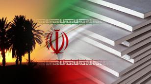 İranlı firma alçıpan levha bayiliği talep ediyor