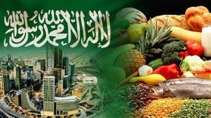 S. Arabistanlı toptancı fason gıda mamulleri ürettirmek istiyor