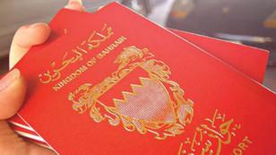Bahreyn'den Katar'daki vatandaşlarına pasaport zorunluluğu
