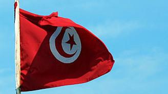 Tunus'ta okullar kapatıldı