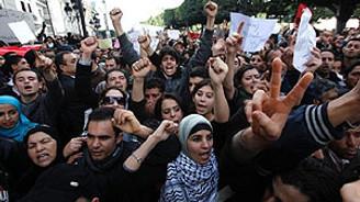 Tunus'ta sokağa çıkma yasağı kalktı