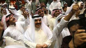 Her Kuveytli 3559 dolar alacak