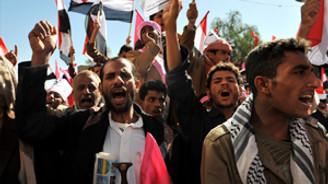 Yemen de cumaya hazırlanıyor