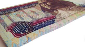 Mısır borsası 13 Şubat'ta açılacak