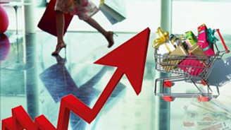 ABD'de tüketici harcamalarında sürpriz yok