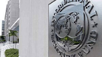IMF'de başkanlık için seçim süreci başladı