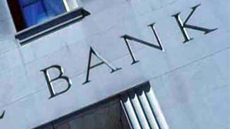 ABD bankaları 87,5 milyar dolar kar etti