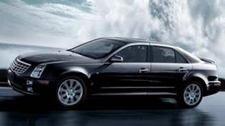 Çinli GM 233 bin otomobilini geri çağırıyor