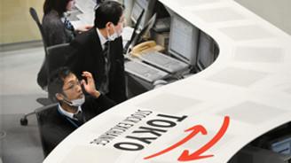 Japon Borsası'nda sert düşüş