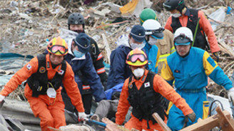 Türkiye, Japonya'ya 50 tonluk yardım gönderiyor