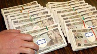 G-7'den Yen'e müdahale