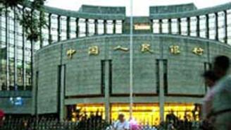 Çin MB'den yeni hamle