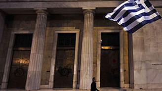 Yunanistan 'kirletme hakkını' da sattı