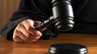 12 Eylül'e yetkisizlik kararı