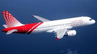Bahrain Air, Türkiye seferlerine başlıyor