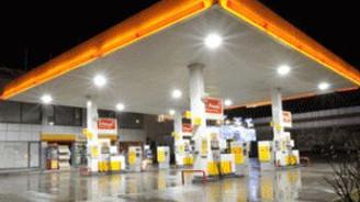 Shell, Woodside'taki hisselerini 5 milyar dolara satıyor
