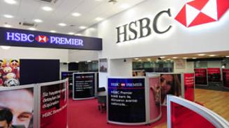 HSBC, 10 bin kişiyi işten çıkaracak