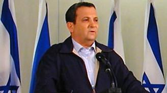 Türkiye, İsrail'e 'MİT' açıklamalarından duyduğu rahatsızlığı iletti