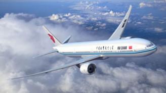 Boeing'in karı yüzde 21 geriledi