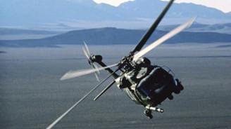 Afganistan'da görevli Türk helikopteri sert iniş yaptı: 2 yaralı