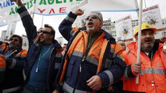 Yunanistan'da öğretim üyeleri greve gidiyor