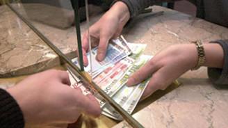 İskoçya Bankası, İrlanda'daki şubelerini kapatıyor