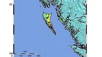 Kanada açıklarında 7,7 büyüklüğünde deprem