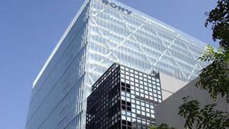 Sony 199 milyon zarar yazdı