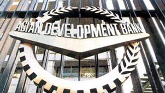 Asya Kalkınma Bankası yıllık toplantısı bugün yapılacak