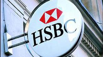 HSBC 'dünyanın en değerli bankacılık markası' seçildi