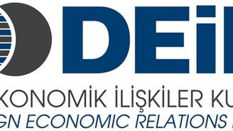 Türk-İran İş Forumu yarın İstanbul'da yapılacak